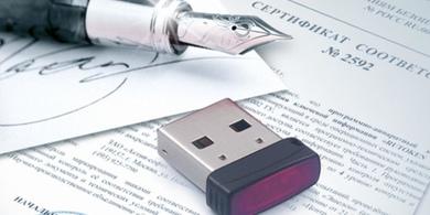 Электронная подпись для юридических лиц