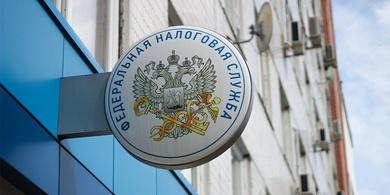 Электронная подпись для Налоговой службы РФ