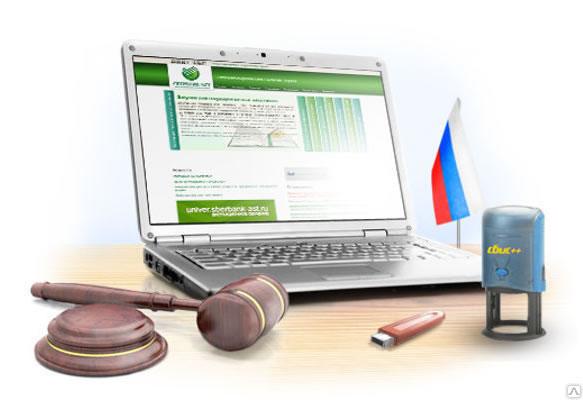 Электронные торговые площадки: список ЭТП, что это и какие бывают
